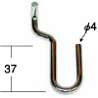 H-4275
