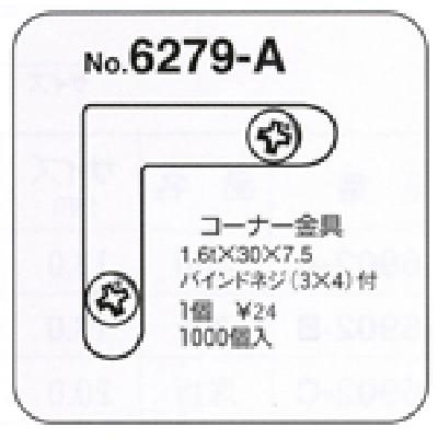 6279-A